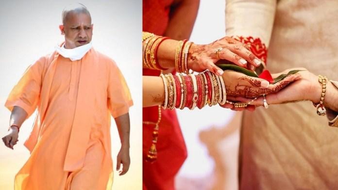 योगी सरकार, उत्तर प्रदेश, अंतरधार्मिक विवाह