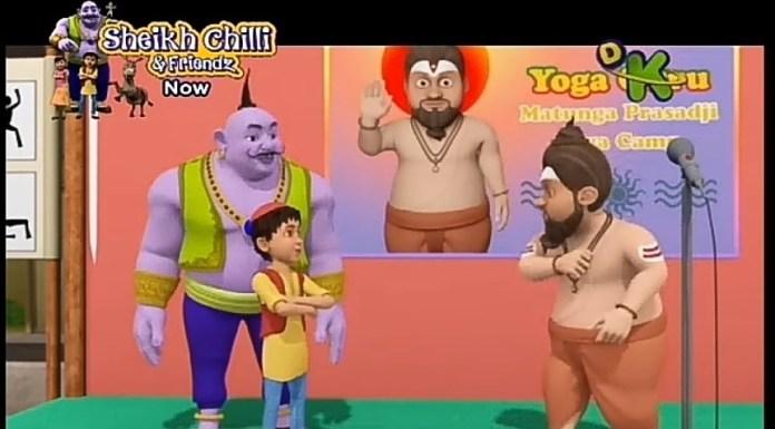 दूरदर्शन पर हिन्दूफ़ोबिक कार्टून शो का प्रसारण