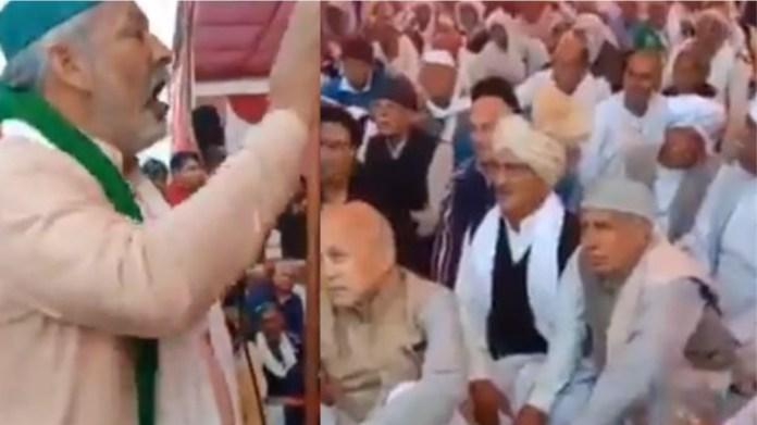 किसान आंदोलन हिंदू घृणा