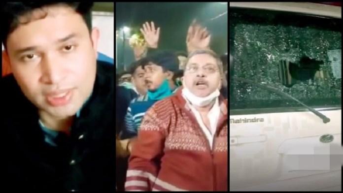टीएमसी गुंडे, बीजेपी नेता कबीर शंकर बोस