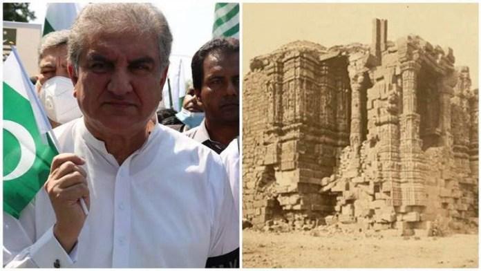 महमूद कुरैशी-सोमनाथ मंदिर