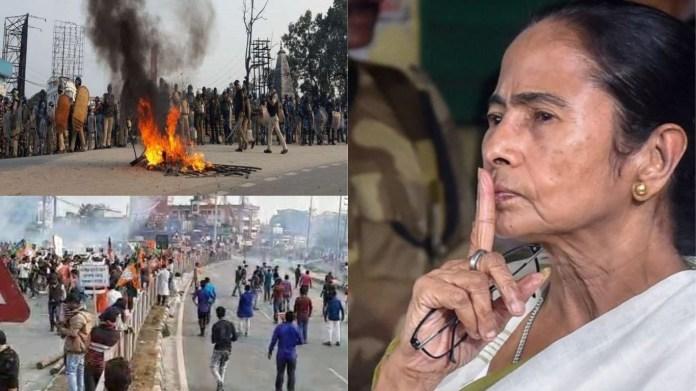 बंगाल हिंसा, ममता बनर्जी, तृणमूल कॉन्ग्रेस