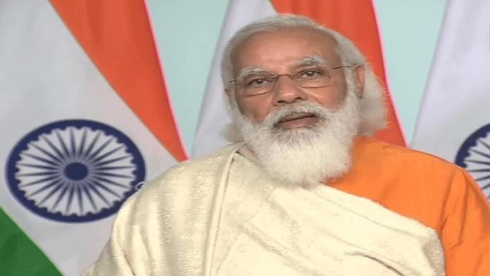 PM Modi , विश्वभारती