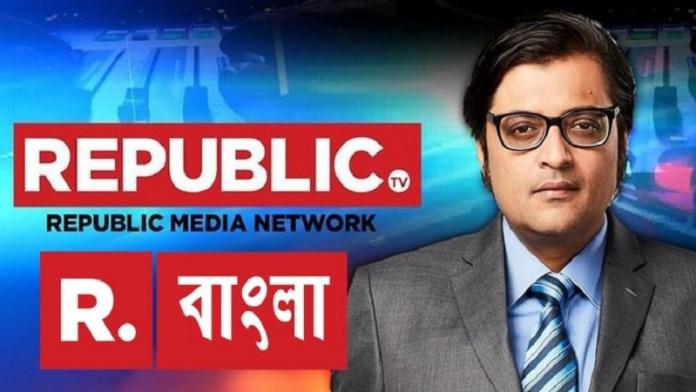 रिपब्लिक टीवी, रिपब्लिक बांग्ला