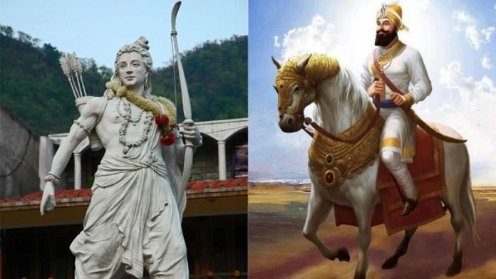 गुरु गोविंद सिंह, सिखों, हिन्दुओं, राम