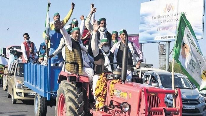 किसान ट्रैक्टर रैली