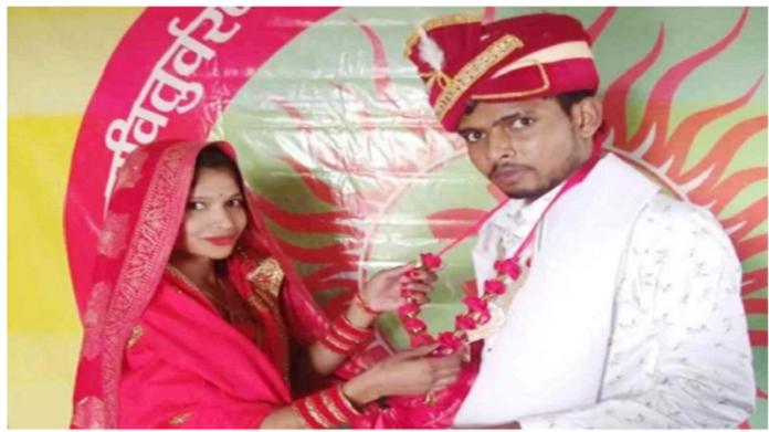 हिन्दू युवक और मुस्लिम युवती की शादी