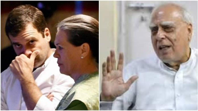 सोनिया-राहुल, सिब्बल