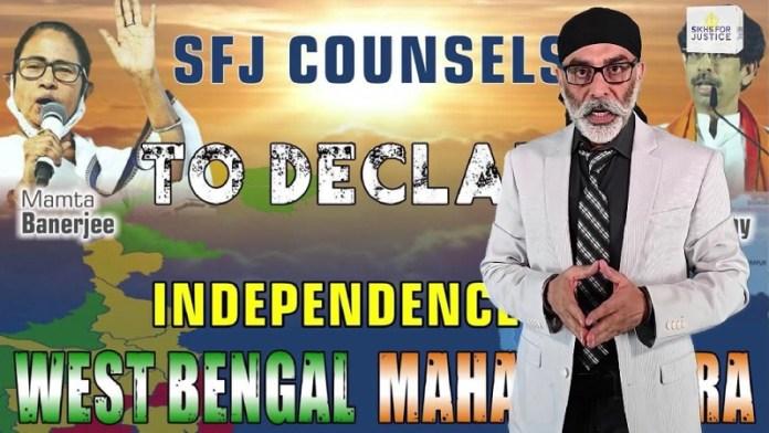 SFJ, बंगाल, महाराष्ट्र, उद्धव, ममता