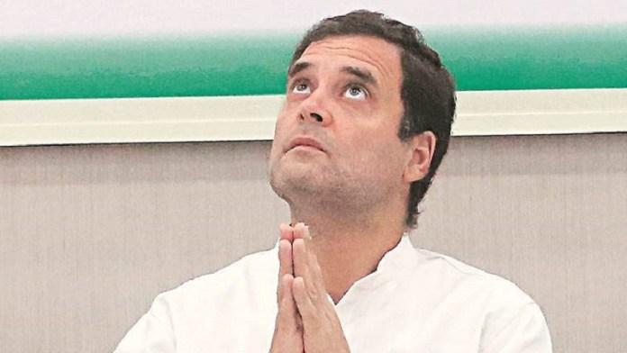 कॉन्ग्रेस नेता राहुल गाँधी