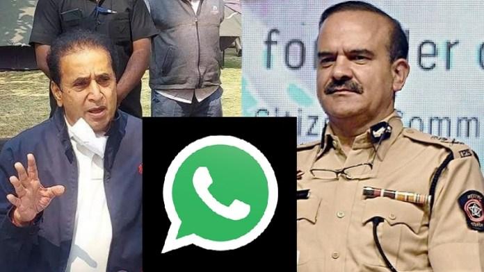 परमबीर सिंह,ACP पाटिल, Whatsapp