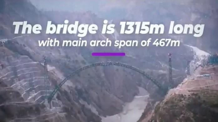 रेलवे आर्च-ब्रिज, जम्मू कश्मीर