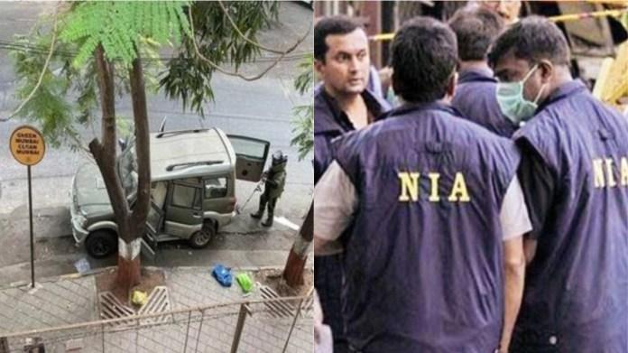 राष्ट्रीय जाँच एजेंसी, मुंबई पुलिस