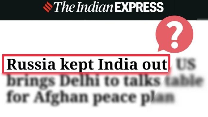 इंडियन एक्सप्रेस, भारत रूस