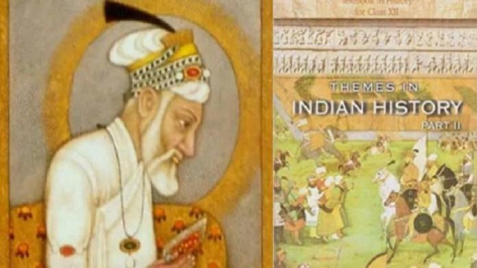 मुगल मंदिर NCERT