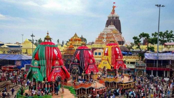 श्री जगन्नाथपुरी मंदिर