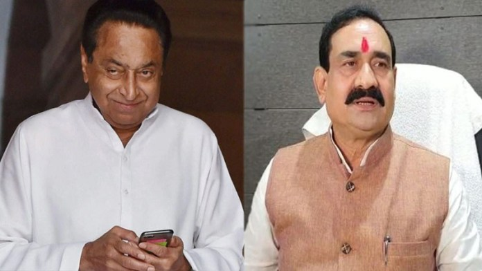 कमलनाथ अलका बीजेपी नेता