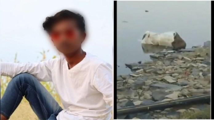14 वर्षीय दलित लड़के की निर्मम हत्या