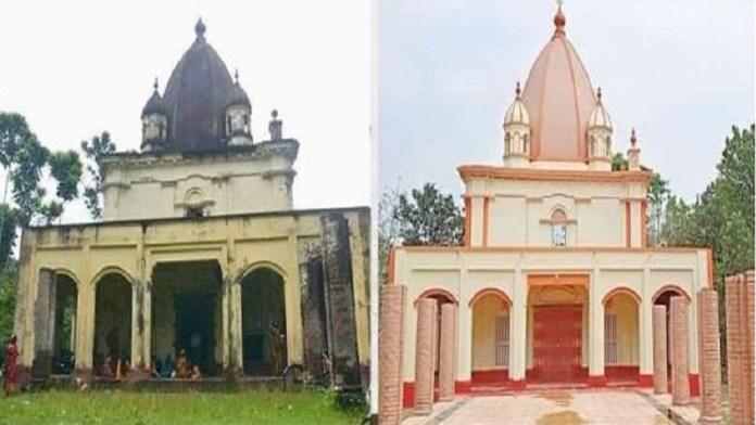 जशोरेश्वरी मंदिर