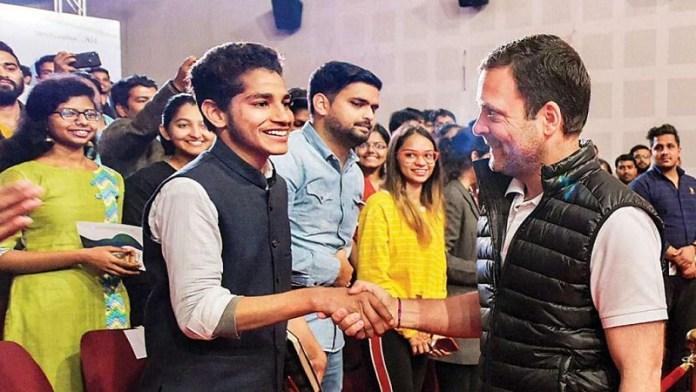राहुल गाँधी, जायस जॉर्ज