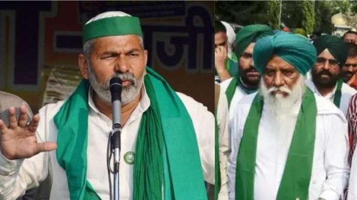 किसान नेता राकेश टिकैत और बलबीर सिंह राजेवाल