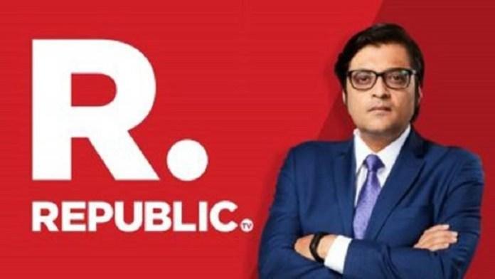 अर्नब गोस्वामी के विरुद्ध मुंबई पुलिस की सभी चैप्टर प्रोसीडिंग रद्द