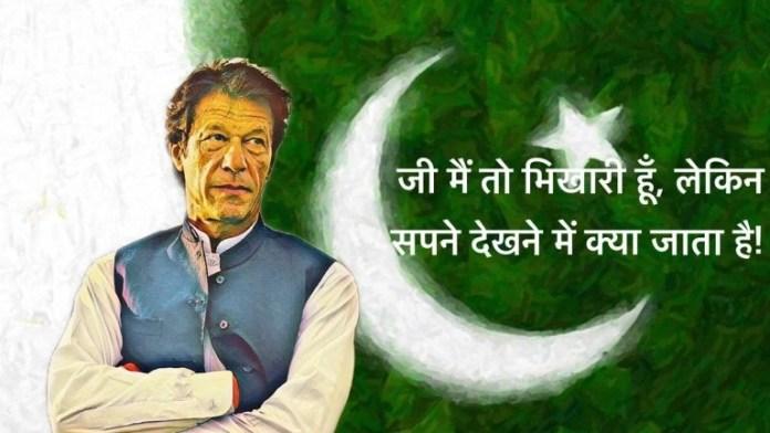 इमरान मंत्री PM भारत