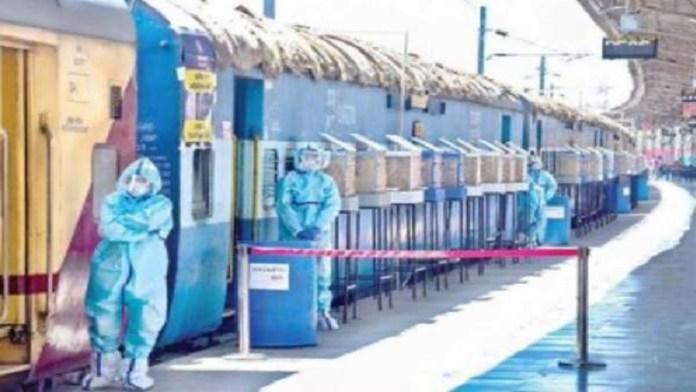 रेल मंत्रालय 64000 बेड