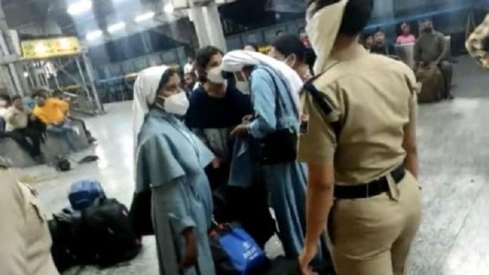 केरल नन गिरफ्तार