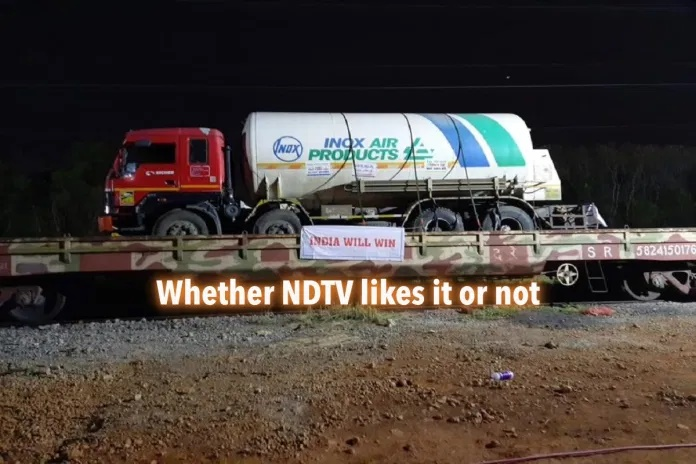 ऑक्सीजन NDTV पत्रकार