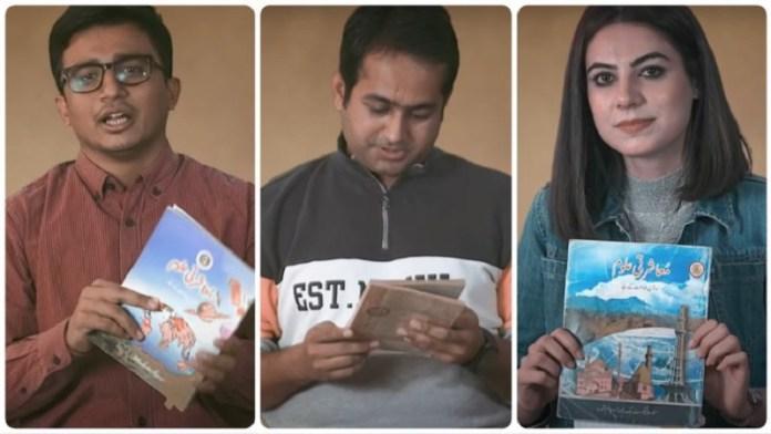 पाकिस्तानी पाठ्यपुस्तकों में पढ़ाया जा रहा काफिर हिंदुओं से नफरत की बातें: BBC उर्दू डॉक्यूमेंट्री में बच्चों ने किया बड़ा खुलासा