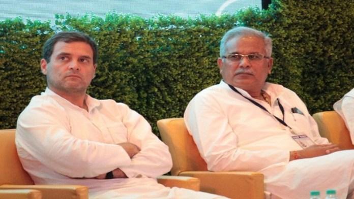राहुल गाँधी और भूपेश बघेल