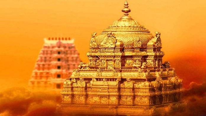 जम्मू-कश्मीर में तिरुपति बालाजी के मंदिर निर्माण को मंजूरी