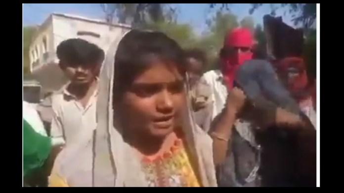 पाकिस्तान हिंदू लड़की रेप