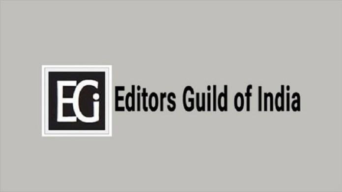 एडिटर्स गिल्ड ऑफ इंडिया