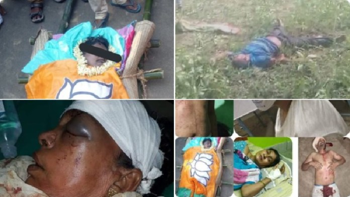 बंगाल , हत्या, TMC, भाजपा