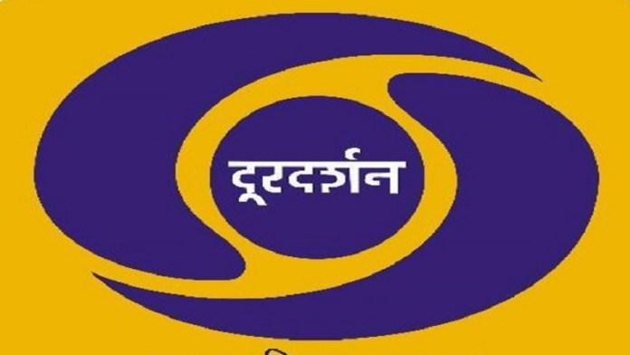 डीडी इंटरनेशनल भारत