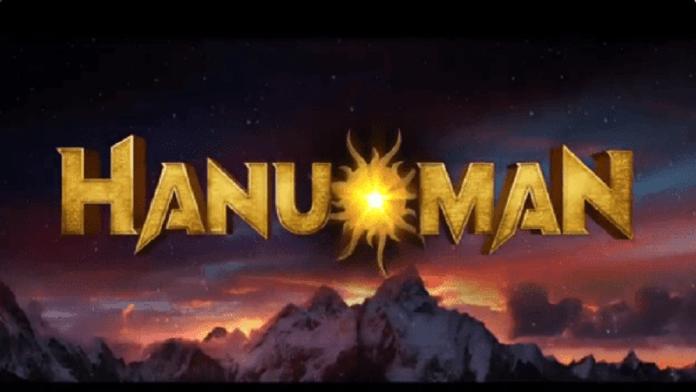 तेलुगु सिनेमा की पहली सुपरहीरो फिल्म 'हनुमान'