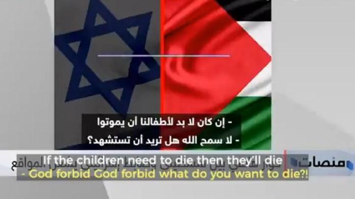 इजरायल, IDF, बच्चों, हमास, फिलिस्तीन