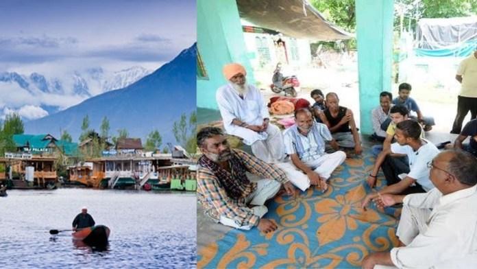 जम्मू कश्मीर, वाल्मीकि समाज के लोग