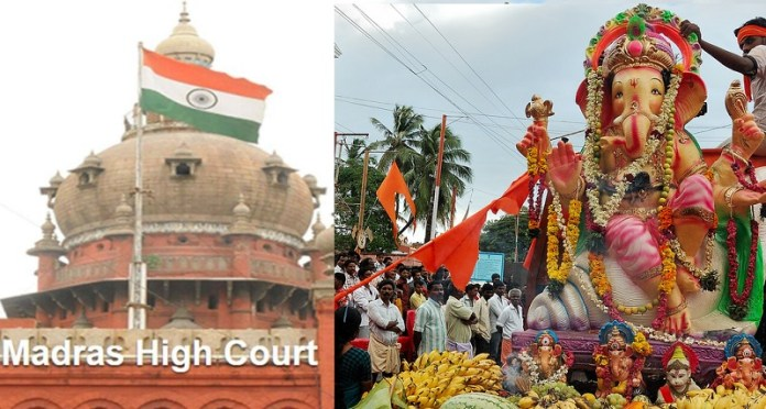 हिंदू त्योहार मुस्लिम इलाका मद्रास HC