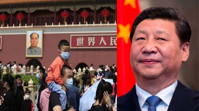 चीन जनसंख्या नीति