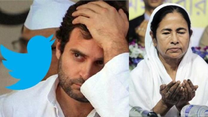राहुल गाँधी ममता बनर्जी