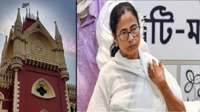 बंगाल हिंसा कलकत्ता हाई कोर्ट