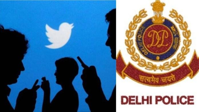 दिल्ली पुलिस ट्विटर