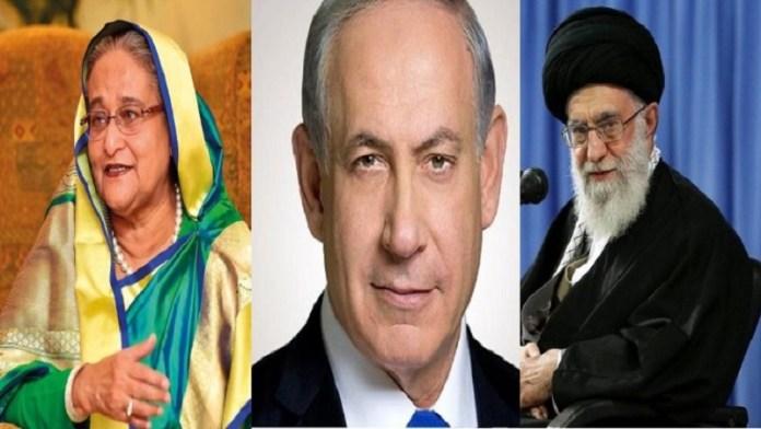 बांग्लादेश इजरायल और ईरान