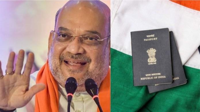 शरणार्थी भारत नागरिकता