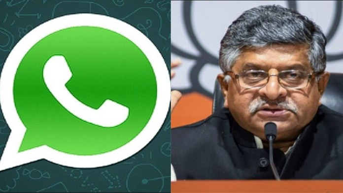 व्हाट्सएप, सोशल मीडिया, सरकार