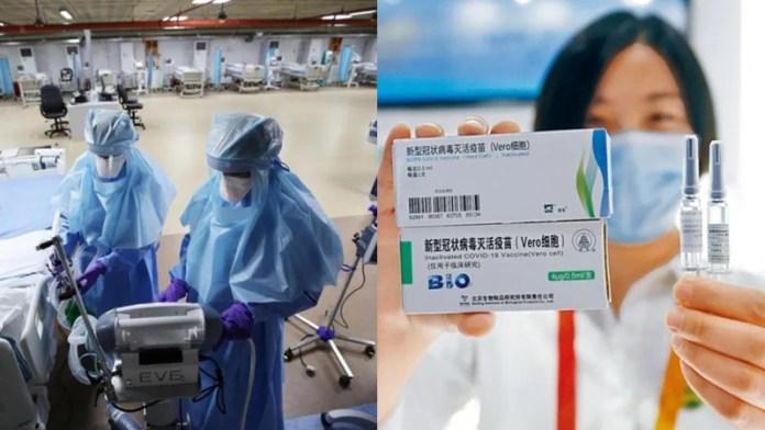 कोरोना चायनीज वैक्सीन