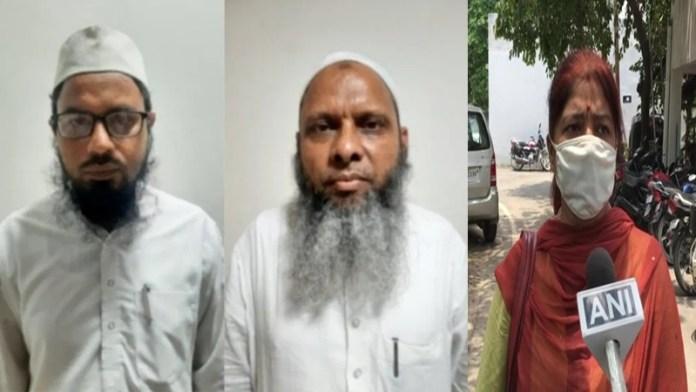 धर्मान्तरण पाकिस्तान फंडिंग